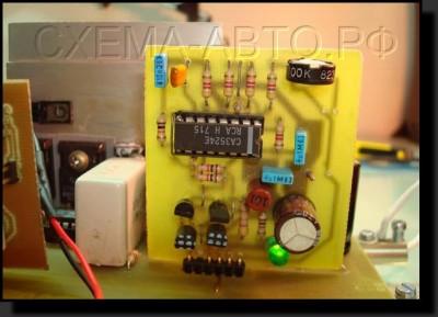 Преобразователь постоянного тока 24/12В 400Вт фото