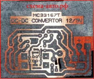 Быстрое зарядное устройство USB с током 5 А для Apple и Samsung.
