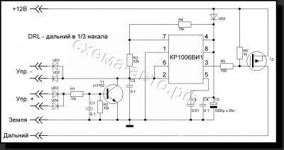 ДХО или ШИМ-регулятор яркости дальнего света на NE555 схема фото