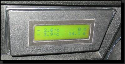 Цифровой измеритель остатка топлива и напряжения АКБ для автомобиля (ATMega8).