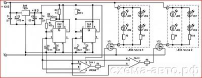 Управление яркостью и чередование свечения светодиодных лент