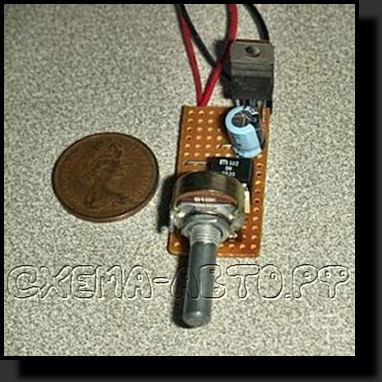 ШИМ - регулятор оборотов вентилятора