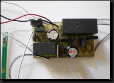 Cхемы для ПУСК-СТОП двигателя