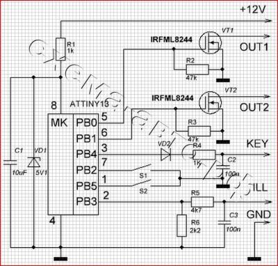 Плавный розжиг приборки на микроконтроллере схема
