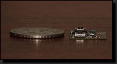 Плавный розжиг приборки на микроконтроллере