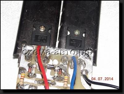 теплоотводы на транзисторах фото