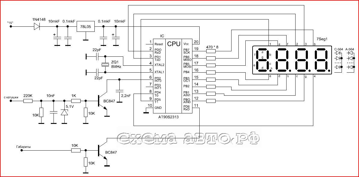 Цифровой тахометр на AVR