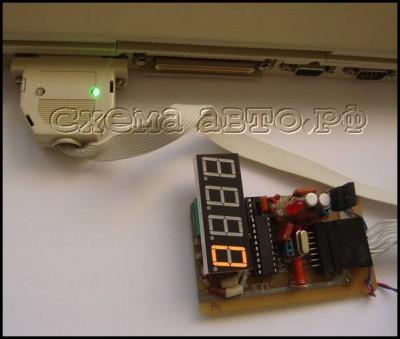 Цифровой тахометр на AVR микроконтроллере (ATtiny2313)