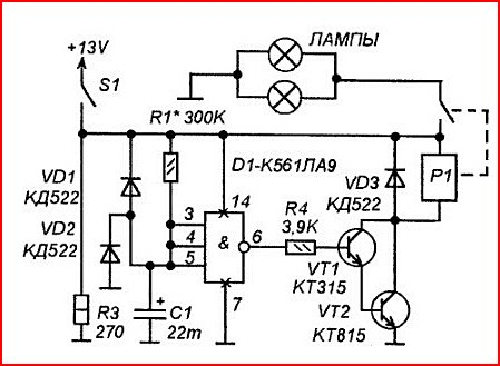 Схема задержки вкл/выкл стоп-