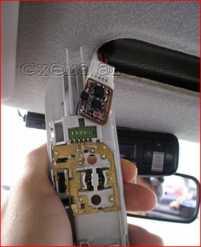 Диммер для плафона автомобиля