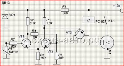 Делаем электронное реле системы охлаждения схема