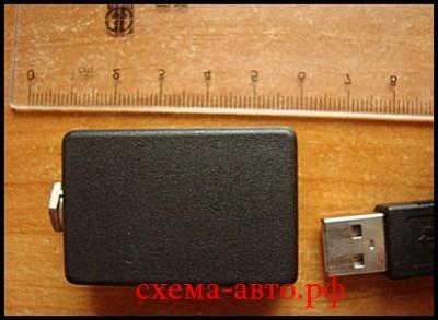 Адаптер для зарядки телефона в салоне автомобиля
