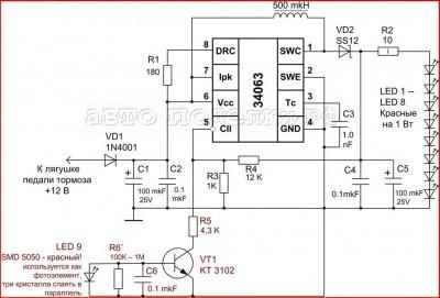 Повышающий драйвер LED с датчиком освещённости