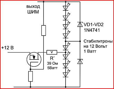 Повышающий драйвер LED с