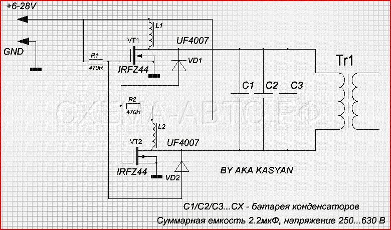Вольт (DC-DC) схема, фото