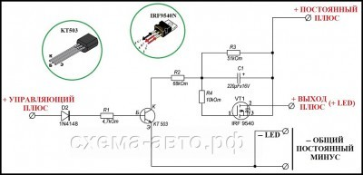 Схема плавного розжига и затухания светодиодов