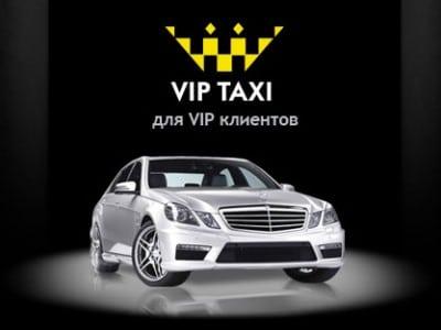 arenda-avtomobilya-dlya-klubnih-i-chastnih-vecherinok