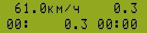 Спидометр-одометр на МК ATmega8 + ЖКИ 16х2 или 16х4.