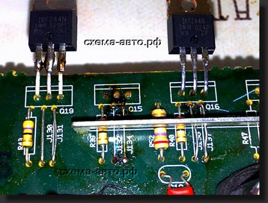 транзисторы на плате усилителя...фото