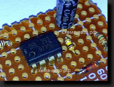 Индикатор уровня заряда батареи