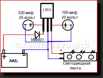Простой стабилизатор для светодиодов схема