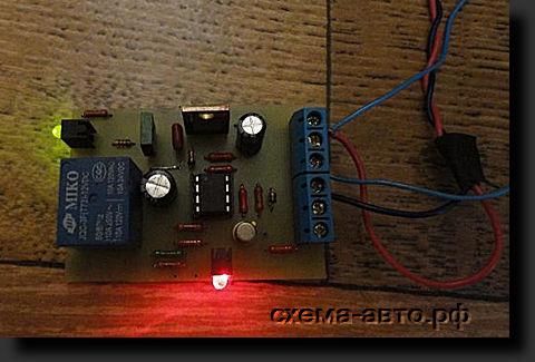 Управление ДХО на микроконтроллере