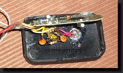 Жучок из FM-модулятора авто картинка