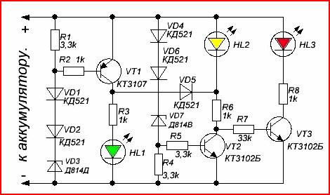 Датчик уровня зарядки АКБ на светодиодах
