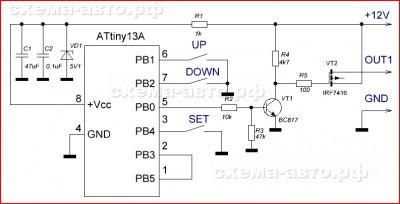 Центральный стоп-сигнал на микроконтроллере схема