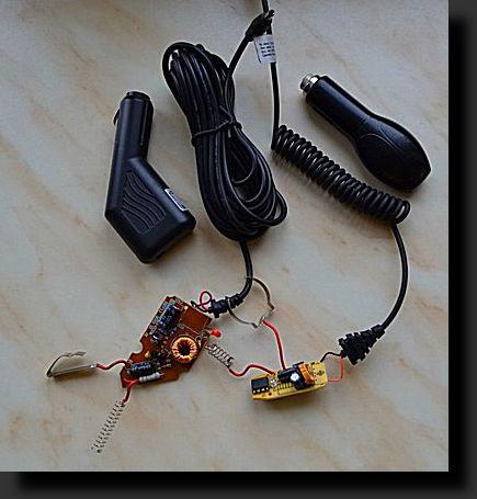 Питание в прикуриватель для навигатора и видеорегистратора.