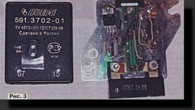 Регулятора напряжения 59.3702-01 - доработка фото