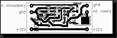 Умная подсветка на базе микропроцессора ATtiny13.