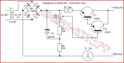 Регулятор тока зарядного устройства, схема фото