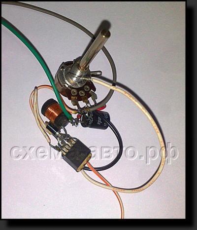 Простое зарядного устройства навесным монтажём