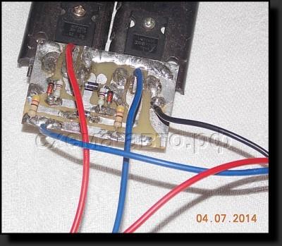 транзисторы на плате фото
