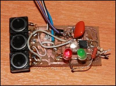 Светодиоды включаются от скорости