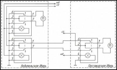 Делаем и подключаем доводчик к сигнализации