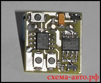 Моргающий стопак на микроконтроллере