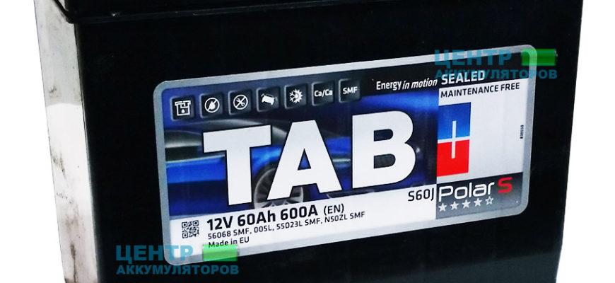 Высококачественные проверенные аккумуляторы ТАВ – Схема-авто – поделки для авто своими руками